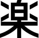 【楽天市場】評価や口コミ、レビューは?.jpg